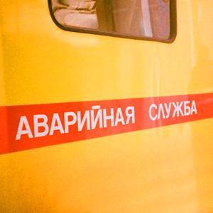 Аварийные службы Спирово