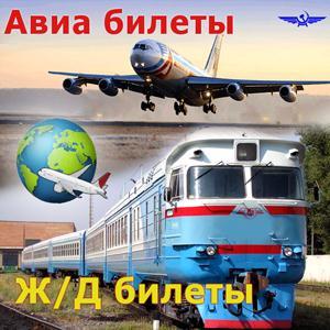 Авиа- и ж/д билеты Спирово