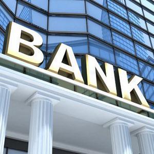 Банки Спирово