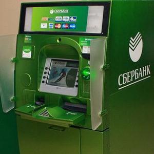 Банкоматы Спирово