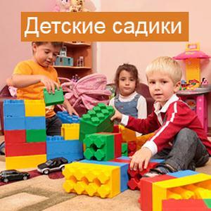 Детские сады Спирово