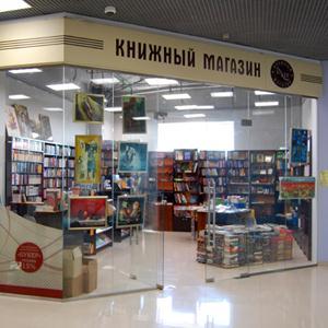 Книжные магазины Спирово