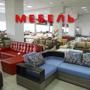 Магазины мебели Спирово