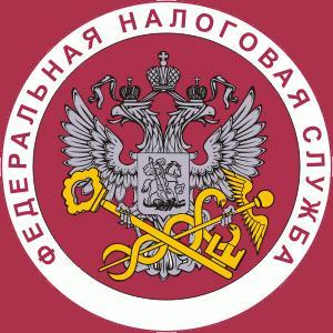 Налоговые инспекции, службы Спирово