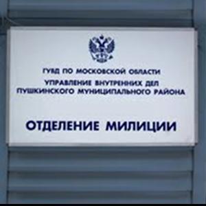 Отделения полиции Спирово