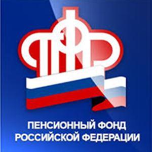 Пенсионные фонды Спирово