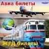 Авиа- и ж/д билеты в Спирово