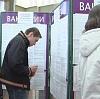 Центры занятости в Спирово