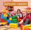 Детские сады в Спирово
