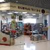Книжные магазины в Спирово