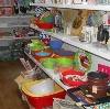 Магазины хозтоваров в Спирово