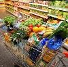 Магазины продуктов в Спирово
