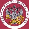 Налоговые инспекции, службы в Спирово