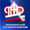 Пенсионные фонды в Спирово