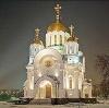 Религиозные учреждения в Спирово