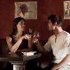 Рестораны, кафе, бары в Спирово